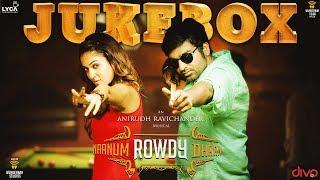 Cover images Naanum Rowdy Dhaan - Official Jukebox | Vijay Sethupathi, Nayanthara | Anirudh | Vignesh ShivN