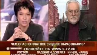 Россия страна неучей 5