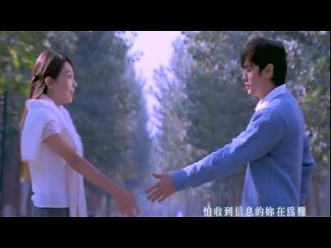 Romantic Cellphone [Lang Man Shou Ji]