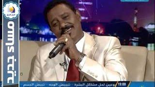 الفنان الطيب مدثر - مساء جديد - قناة النيل الأزرق