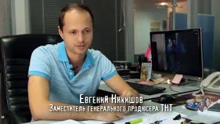 Интервью с создателями сериала Чернобыль - Зона Отчуждения