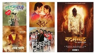 Record Breaking Movies of Marathi Film Industry