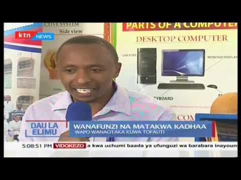 Wanafunzi na Matakwa kadhaa  | Dau La Elimu 19th January 2018