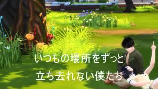 lyrics zenbu kimi no okagede-singers guild ft shirose from white jam sims 4