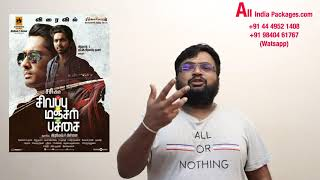 Sivappu Manjal Pachai review by prashanth