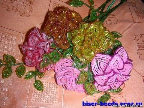 Цветы из бисера | Cхема