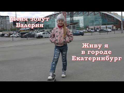 Чкаловский район г  Екатеринбург