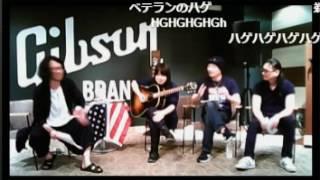 20170608 ニコ生 仮バンド ジョー横溝