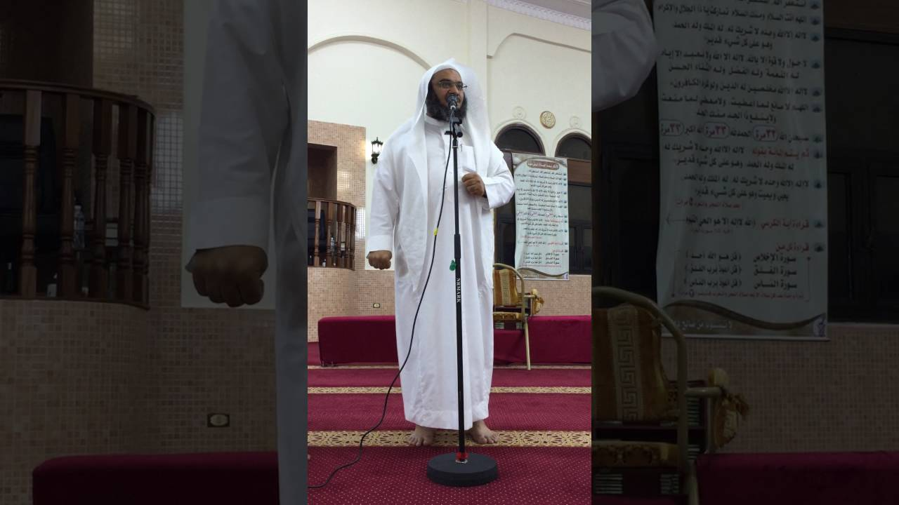 الشيخ الدكتور / موفق كدسة الغامدي 29 - YouTube
