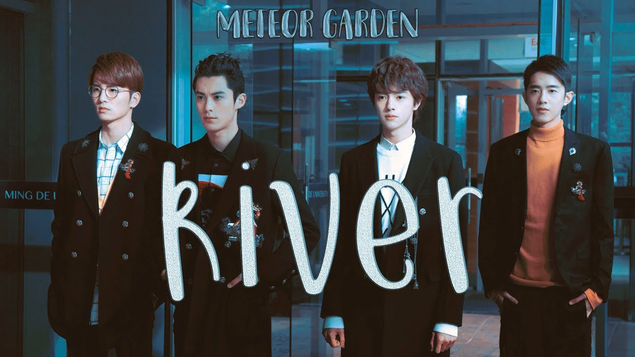 River Meteor Garden 2018 F4