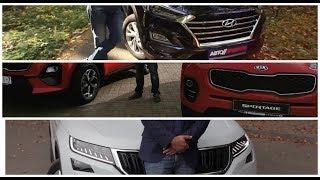 Семейный автомобиль 2018 top 5: Vesta SW CROSS, Camry, Kodiaq, New Sportage, New Tucson
