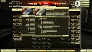 Учим характеристики танка