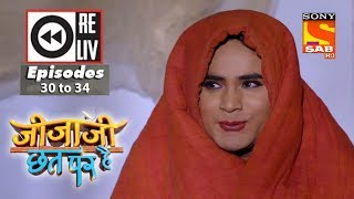 Weekly Reliv - Jijaji Chhat Per Hai - 19th Feb to 23rd Feb 2018 - Episode 30 to 34