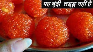 💕15मिनट मेलाजवाबमिठाई💕 Diwali sweet recipes Vrat Upwas ka khana Sabudana ladoo recipe