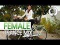 Female Vocal Trance Vol.1 (Emotional Energy Mix) | TranceForLife
