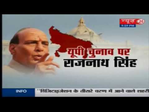 Home Minister Rajnath Singh exclusive interview to News24