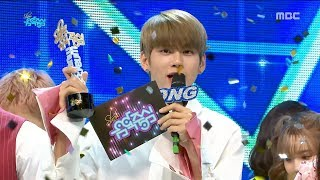 [HOT] 6월 3주차 1위 '워너원 - 켜줘 (Wanna One - Light)' Show Music core 20180616