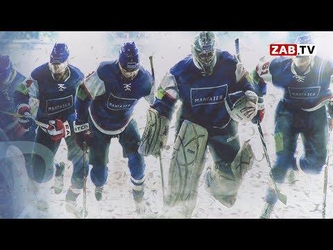 Хоккейная команда «Мангазея» попала в тройку призёров чемпионата Забайкальского края