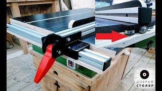 Самодельный упор для циркулярки. Make A Table Saw Fence.