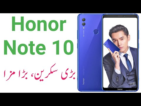honor-note-10-pakistan