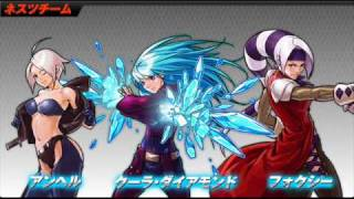 "The King of Fighters 2002 Unlimited Match - Diamond Dust ""Kula Diamond's Theme"""
