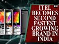 Itel becomes second fastest growing brand in India - ANI News