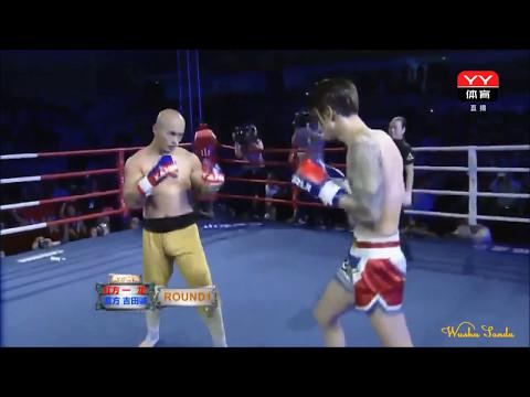 Саньда против Муайтай И Лонг Шаолинь Sanda Yi Long Vs Muai K1