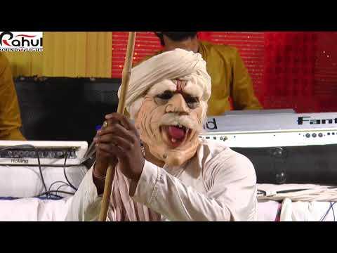 हेमलता सियोल    अमल कालजे लागयो     Aml Kalje Lagyo    Deshi Bhajan
