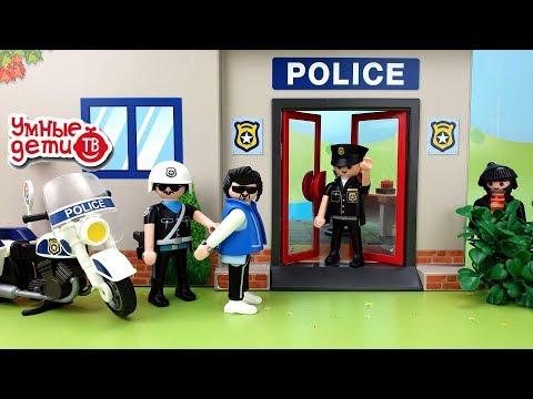 Приключения игрушек Playmobil  Погоня на полицейской машине.