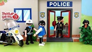 Приключения игрушек Playmobil Unboxing  Погоня на полицейской машине.