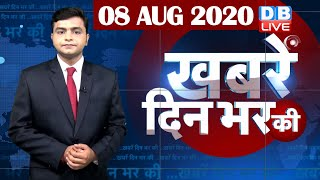 db live news today | news of the day, hindi news india,top news|latest news |ram janmabhoomi #DBLIVE