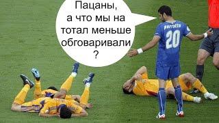 Стратегия Cтавок на Тоталы в Футболе в Применении к Live-Вилкам