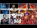 how to download Hollywood movie in hindi 2019 | hollywood movie ko hindi me kaise download kare