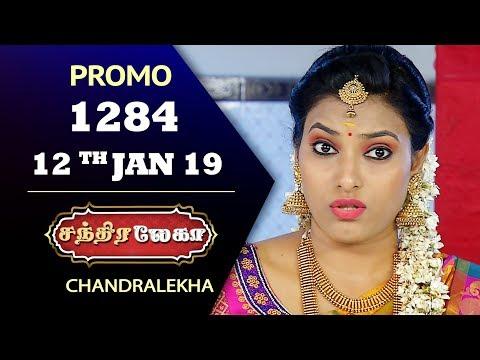 Chandralekha Promo 12-01-2019 Sun Tv Serial  Online