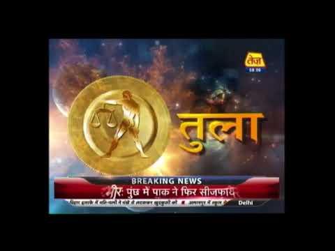 Kismat Connection: : Daily Horoscope   November 17, 2017   8 AM