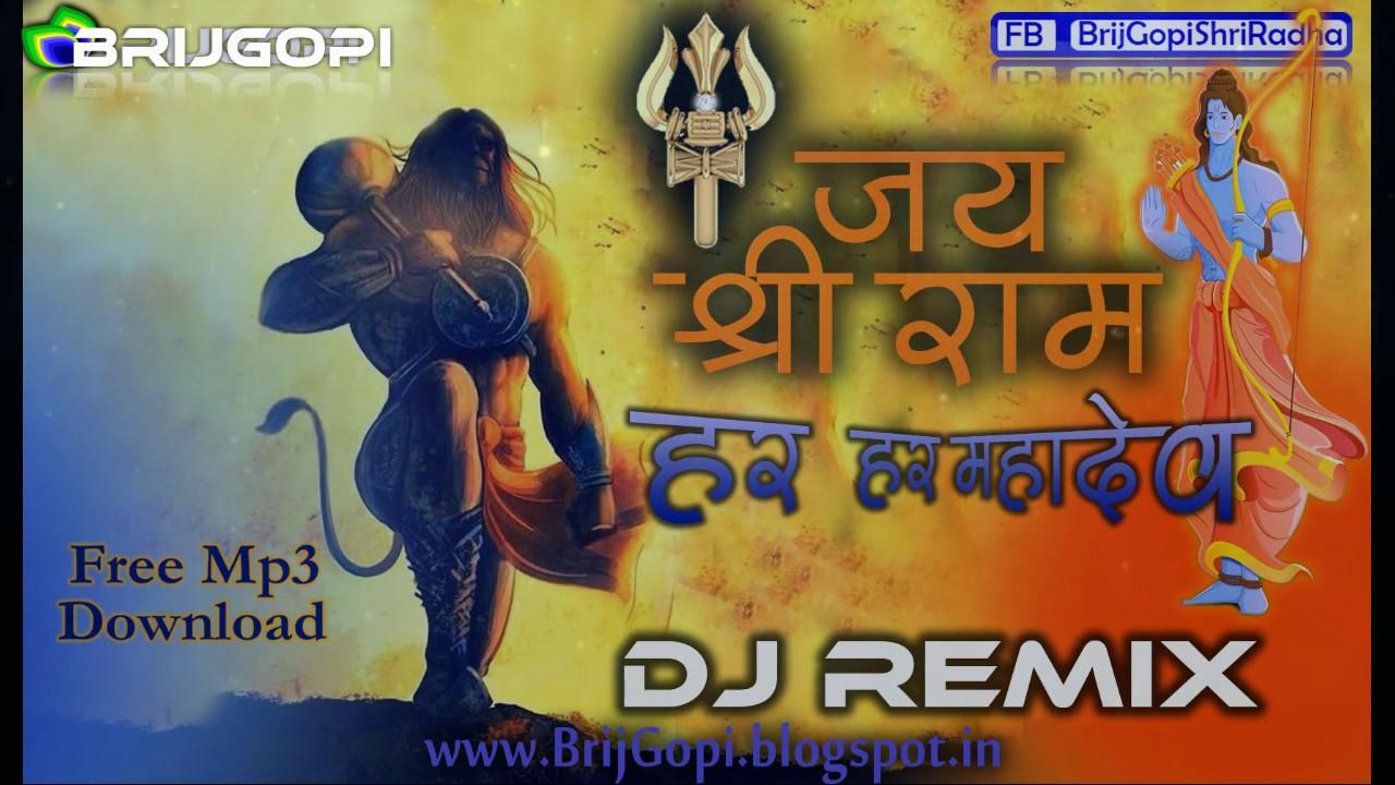 jai sri ram remix mp3 song download