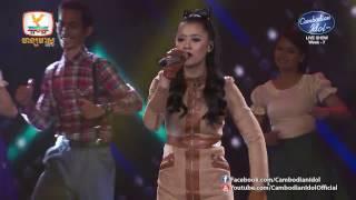 cambodian idol season 2   live show week 7   kanha s performance