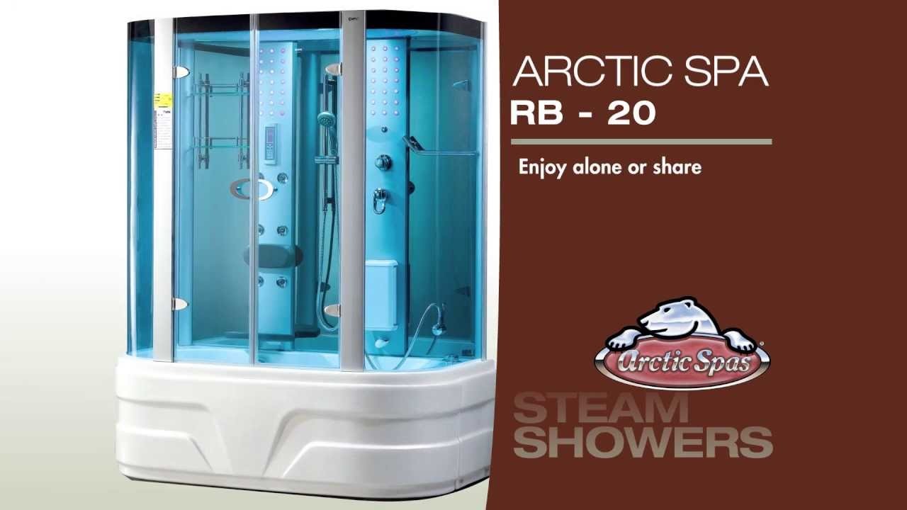 The Model RB 20 Steam Shower | Arctic Spas - YouTube