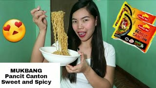 MUKBANG #07: Eating Pancit Canton/Midnight Snack🌒LUCKY ME PANCIT CANTON SWEET AND SPICY
