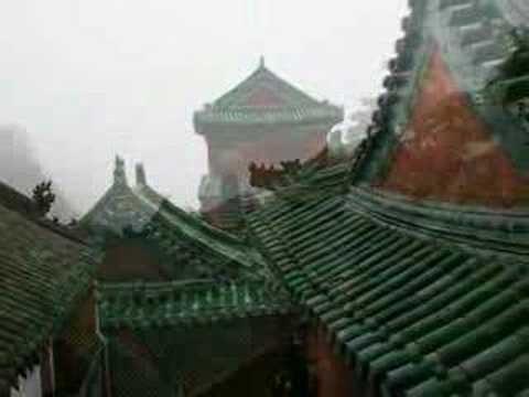 Wudang shan Shiyan