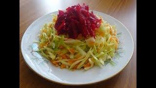 Витаминный салат из свежей капусты и сырой свеклы за 5 минут.