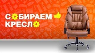 Офисный компьютерный стул из Китая - обзор от AsiaOptom.com