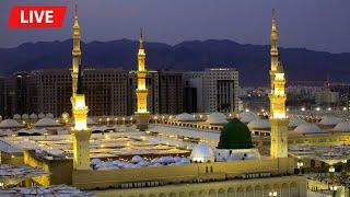 🔴Medina TV Live Online 24/7 | بث مباشر | قناة السنة النبوية | Al-Masjid al-Nabawi
