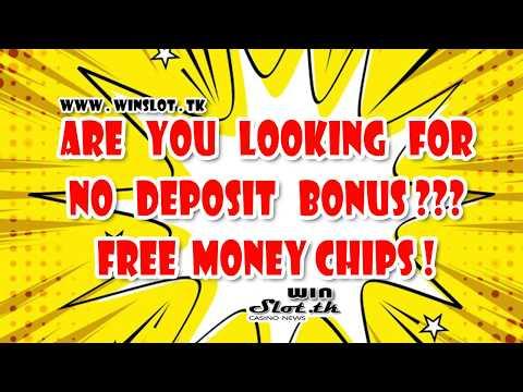 Slots Of Vegas No Deposit Bonus Codes 2018 - Offer #2