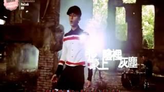 炎亞綸  - 「被忘錄」- [Vietsub@Guilunvn.net] Bị Lãng Quên - Viêm Á Luân