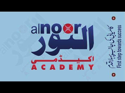 Al Noor Academy - Welcome Message