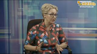 видео: Роль женщины в большой политике