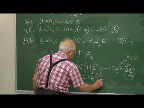 Hydrogen atom (5) - Recurrence and orthogonality relations of Laguerres
