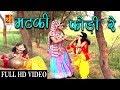 Download Hemraj Saini - थारो क़ानूड़ो ने मटकी फोड़ी रे | VERY BEAUTIFUL SONG - POPULAR KRISHNA BHAJAN