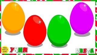 Яйцо с сюрпризом  Учим цвета. Развивающие мультики для детей